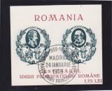 EXIL,ROMANIA-SPANIA,CENTENARUL UNIRII PRINCIPATELOR 1959 BLOC NEDANT. STAMPILAT, Istorie, Nestampilat