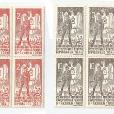 România, lot 53 cu 8 timbre fiscale, Impozitul excep. pt. apărarea țării, MNH