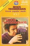 Caseta Mikis Theodorakis – Greek Popular Music Vol. 2, originala