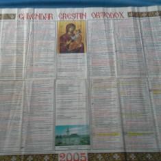 CALENDAR CRESTIN ORTODOX 2005