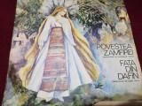 DISC VINIL  POVESTEA ZAMFIREI / FATA DIN DAFIN