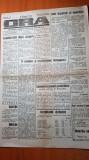 """Ziarul """"ora"""" 20 iunie 1932-partidul lui corneliu zelea codreanu"""