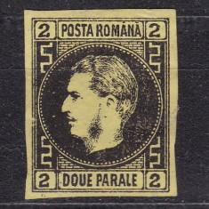 1867 - Carol I - Favoriti - 2 parale - hartie subtire - tip T4 din blocul report