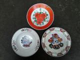 3, Lot de 3 farfurii vechi de agatat pe perete, marcate, ceramica veche