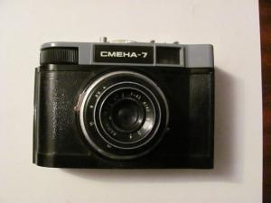 PVM - Aparat foto vechi film SMENA 7 functional husa originala / URSS / RAR