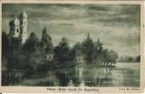 Valcov Delta vazuta din Basarabia carte postala, Circulata, Printata