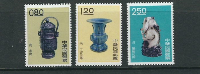 Taiwan 1961 - Ancient Chinese Art Treasures serie neuzata