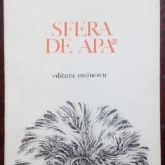 DOINA STERESCU - SFERA DE APA (POEME, editia princeps 1981/coperta VASILE OLAC)