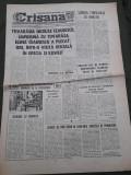 Ziar Crisana Oradea Bihor 27 martie 1976
