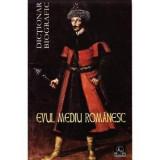 Evul mediu romanesc   Vasile Marculet