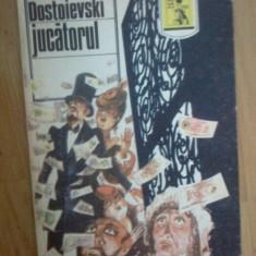 G2 Jucatorul - F.m. Dostoievski