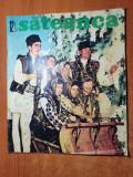 sateanca decembrie 1970-iarna culturala in jud. timis,3 meniuri pentru anul nou