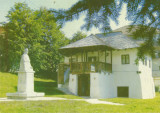 "Romania, Ramnicu Valcea, Casa Memoriala ""Anton Pann"", c. p. necirculata, 2007, Printata"