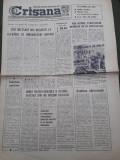 Ziar Crisana Oradea Bihor 24 martie 1976