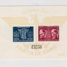 Romania  1941       colita   MNH  Fratia de Arme Romano-Germana    Odesa