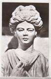 bnk cp Constanta - Muzeul de arheologie - Nemesis - necirculata