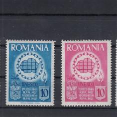 EXIL1956 EUROPA VIGNETE DNT+SUPR. PROPAGANDA ANTICOMUNISTA EMISIUNEA 3 MNH