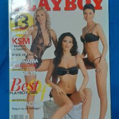 Playboy Romania - ianuarie 2006