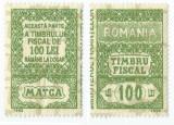 *Romania, lot 678 cu timbru si marca, fiscale generale, 1996, MNH, Nestampilat