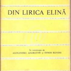 DIN LIRICA ELINA