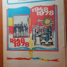 revista radio-tv saptamana 11- 17 iunie 1978