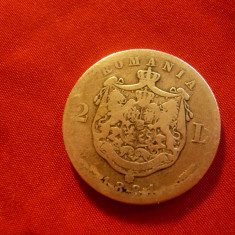 Moneda 2 lei 1881 Carol I , argint , cal. Buna