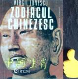 Zodiacul chinezesc O abordare stiintifica Virgil Ionescu