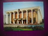 HOPCT 68988  SALA PRIETENIEI -CHISINAU-MOLDOVA-BASARABIA-NECIRCULATA