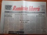 "Ziarul romania libera 10 martie 1990-articolul ""teroristii in proces"""