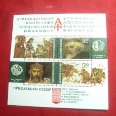 Bloc 1993 Bulgaria - 1100 Ani de la prima scriere cu car, chirilice