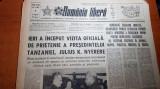 romania libera 22 aprilie 1975-presedintele tanzaniei, vizita in tara noastra