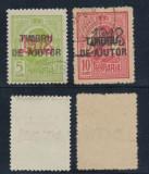 ROMANIA 1918 serie 2 timbre de ajutor supratipare neemise rare stampilate, Istorie, Stampilat