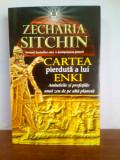 Zecharia Sitchin – Cartea pierduta a lui Enki