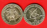 BULGARIA - 1981: 2 LEVA 1300 ANI DE BULGARIA: HAIDUCII, Europa, Cupru-Nichel
