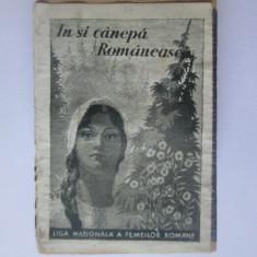 Rara!Cutie lemn chibrituri colectie noi anii 30:Liga nationala a femeilor romane