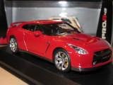 Macheta Nissan GTR R35 Kyosho 1:43