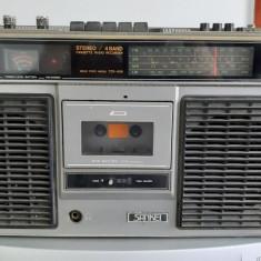 RADIOCASETOFON SANKEI TCR 909UK/EE , DEFECT .
