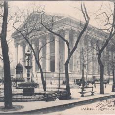 Carte postale  circ. 45, Circulata, Printata