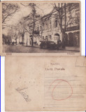 Galati - Tribunalul- masina epoca, Circulata, Printata