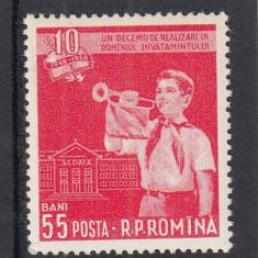 ROMANIA 1958  LP 467  -  10 ANI DE LA REFORMA INVATAMANTULUI   MNH