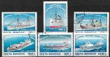 B0879 - Romania 1995 - Serviciul Nautic 6v.stampilat