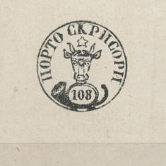 1858-108 PARALE -SPERATI .