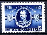 1959 LP469 serie Centenarul Unirii Tarilor Romane MNH, Istorie, Nestampilat