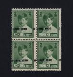 ROMANIA 1930 - MIHAI COPIL EROARE SUPRATIPAR DEPLASAT PE 2 MARCI BL 4 MNH, Stampilat