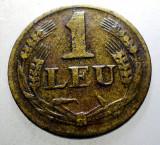 1.163 ROMANIA 1 LEU 1947, Alama