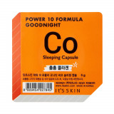 Power 10 Formula Goodnight Sleeping Ser de fata CO pentru fermitate 5 gr