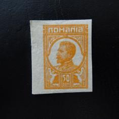 Romania LP 70 , 50 bani , Ferdinand Moscova , NG/(*) ,