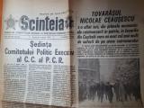 scanteia 6 martie 1977-primul ziar dupa marele cutremur
