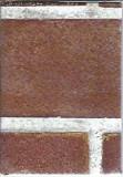 Psaltirea Proorocului si Imparatului David / cartonata / format mic