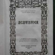ACATISTIER (2004, editie cartonata, cu binecuvantarea Parintelui Galaction)